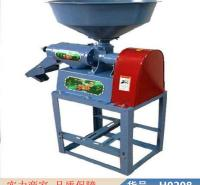 润创多功能碾米机 柴油机碾米机 家用小型碾米机货号H0208