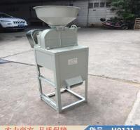 润创柴油碾米机 稻谷碾米机 电动砻谷机货号H0131