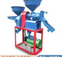 润创多功能组合碾米机 家用小型碾米机 稻米碾米机货号H3251