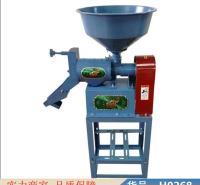 润创小型多功能碾米机 米机碾米机 家用碾米机货号H0268