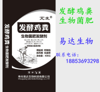 潍坊大量批发肥料发酵肉粉有机肥    肥料发酵肉粉有机肥量大价优