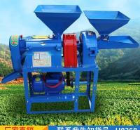 智冠柴油碾米机 家庭用碾米机 小型稻谷碾米机货号H0268