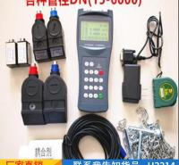 智冠智能超声波流量计 tds便携式超声波流量计 超声波插入式流量货号H2214