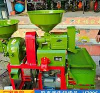 智冠自动碾米机 新式碾米机 中小型碾米机货号H7815
