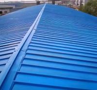 丙烯酸水漆 厂房彩钢翻新水性漆 彩钢翻新漆 旧彩钢翻新固锈剂