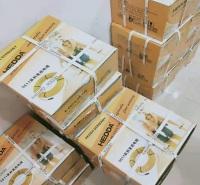 杭州嘉暖 别墅小区电地暖采暖批发 进口发热电缆 德国赫达 售后保证 5511系类 品质保证 卧室