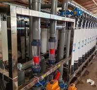 泉润品牌水处理厂家 工业原水处理设备 反渗透净水工程 水处理精选厂家批发价优