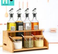 琥珀创意油瓶组合玻璃油壶调味瓶厨房用品玻璃调味罐套装不锈钢玻璃瓶