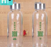 琥珀厂家批发玻璃随手杯 户外便捷水杯 广告礼品杯定制图案logo玻璃杯