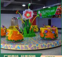 公园新型游乐项目转转杯 童游乐转转杯 飞豹游乐