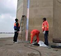水位尺 直观观测水位专用 水库湖泊河流水位尺 厂家定制