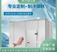 西安冷库安装工程 反季节水果冷藏库储存库 蔬菜气调库 新冷源专业制冷公司