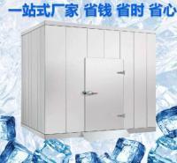 气调保鲜库制造厂家 海鲜速冻库 药类冷藏库 新冷源冷库为您专属定制
