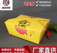 热卖一次性白卡纸饭盒快餐盒便当盒打包盒水果沙拉盒意面打包盒厂家直销支持定制