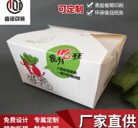 牛皮纸餐盒炒饭一次性野餐纸盒轻食沙拉便当碗饭盒炸鸡外卖打包盒厂家直销支持定制