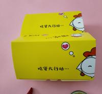 打包炸鸡盒薯条盒汉堡盒鸡米花鸡块鸡翅小吃拼盘油纸袋 厂家直销支持定制