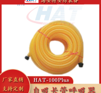HAT-ZX 型(长管空气呼吸器(自吸式) 海安特 长管呼吸器定制 厂家直供
