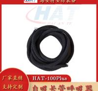 长管空气呼吸器 自吸式空气呼吸器 厂家直供海安特呼吸器定制