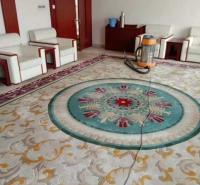 北京专业大型地毯清洗 地毯清洗优质公司