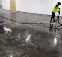 海淀优质地毯清洗商家 专业沙发清洗公司 诚信服务 值得信赖
