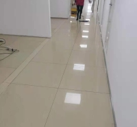 保洁服务 美林泉 地板清洗 化纤地毯清洗 家庭消毒