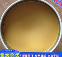 江西化工助剂 化妆品辅材 化妆品级工业羊毛脂量大价优
