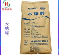 生产厂家直销 木糖醇 食品级 甜味剂 木糖醇 代糖 品质保证