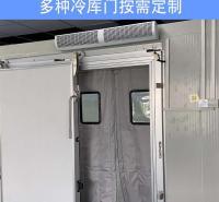 西安冷库门安装 制冷设备 冷库板定制 新冷源厂家配送上门