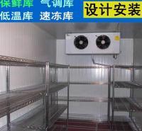 西安保鲜冷库制造 水产速冻冷库 冷冻库安装 新冷源冷库专业冷库安装团队 快速制冷