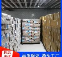 甘肃冷库私人定制 大型冷库安装 冷库造价低 质量保证 售后无忧