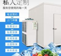西安冷库 建造冷库价格 冷库费用 建冷库成本 新冷源厂家上门免费测量设计