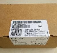 江苏省西门子PLC回收 施耐德变频器ATV68系列回收