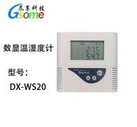 数显温湿度计DX-WS20 尽享科技、GSOME 档案室 实验室仓储