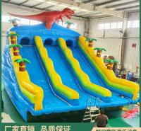 充气恐龙水滑梯玩具 户外水上乐园批发 童彩支架水池碰碰船池