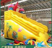 充气鲨鱼水滑梯 户外水上乐园批发 童彩支架水池碰碰船池