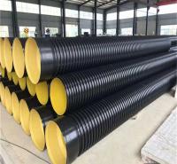 许昌双壁HDPE波纹管500多少钱一米河南HDPE双壁波纹管市政管道欢迎来厂实地考察咨询定制