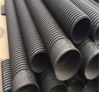 平顶山HDPE双壁波纹管尺寸河南无毒双壁波纹管市政管道质量材质上乘