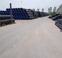 焦作HDPE双壁波纹管外径价格 河南鹤壁污水管双壁波纹管价格合理
