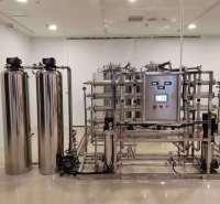 纯化水设备_不锈钢纯化水设备_二级纯化水设备
