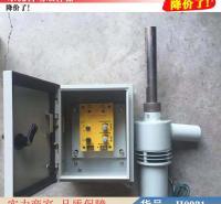 朵麦钢水取样器 自动取样器 微量取样器货号H0931
