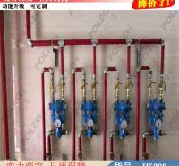 朵麦自力式三通恒温控制阀 自力式散热器恒温阀 地暖专用自力式恒温货号H5368