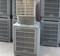 杭州工业冷风机好用吗质量可靠