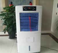 衢州冷风机价格生产厂家