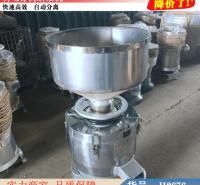 朵麦渣浆自动分离磨浆机 渣浆分离磨豆浆机 渣浆豆浆分离机货号H2676