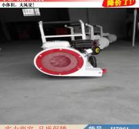 朵麦背负式马路吹风机 背负式四冲程吹风机 800w吹风机货号H7961
