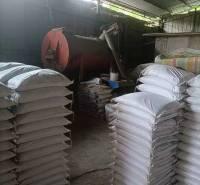 南充聚合物砂浆生产厂家 超级匠人 墙面抗裂砂浆