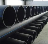 pe管热熔多少度合适三门峡河南pe给水管国家标准水乐士1.6MPa厂家合理报价