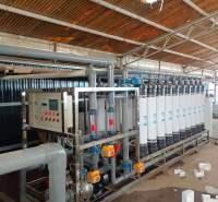 实地实厂超滤设备实拍 实地验厂十年超滤设备厂家 30T超滤设备厂家定制