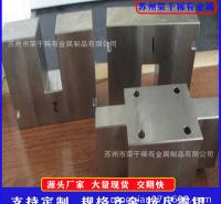 可定制95钨镍铁合金屏蔽罐用97钨镍铁合金比重高钨合金