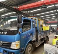 南平塑料清洗污水处理设备厂商